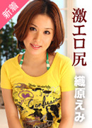 Watch Drama Collection 050812_333 - Emi Orihara