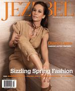 Diane Lane - Jezebel - March 2011 (x13)